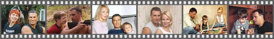 Официальный форум памяти Александра Дедюшко и его семьи